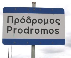 Prfixes et suffixes grecs ou latins: tableau